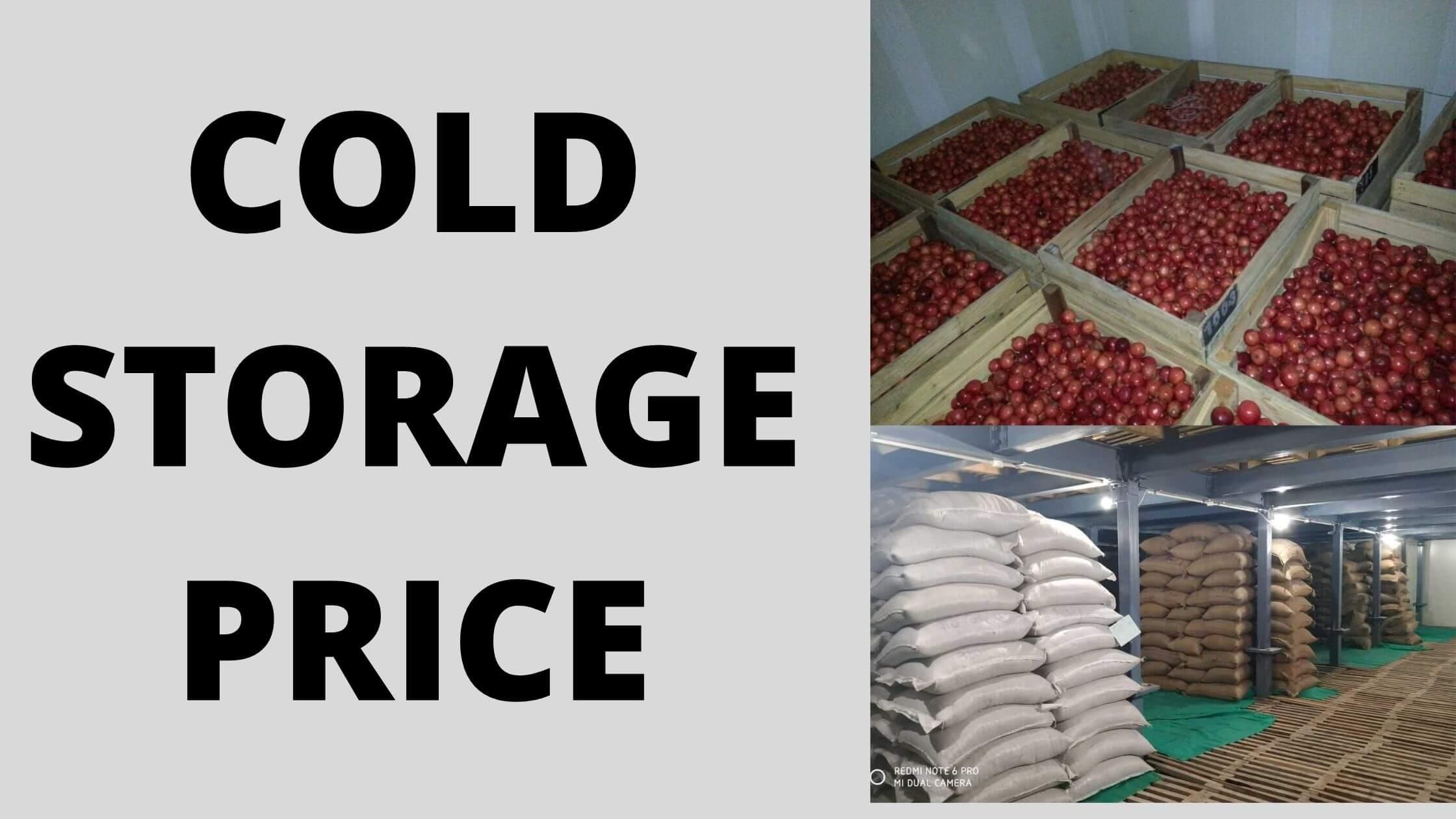Cold Storage Price